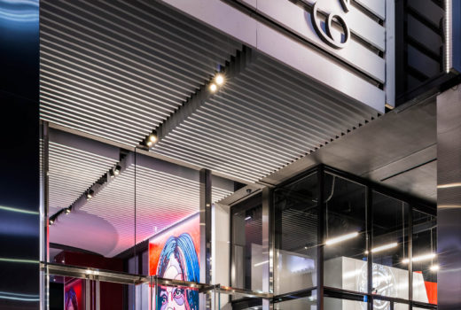 Arktura Atmosphera® Analog exterior installation
