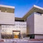 Arktura Secare® Square at UNLV